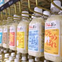 Plastic bottles containing uncooked rice are displayed at a store in Hachinohe, Aomori Prefecture, on Nov. 1. | KYODO