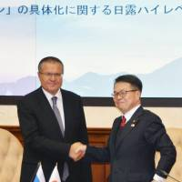 Russian Economic Development Minister Alexey Ulyukayev shakes hands with Economy, Trade and Industry Minister Hiroshige Seko in Moscow on Nov. 3. | KYODO