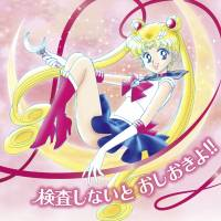 'Sailor Moon' condoms combat syphilis but heroine's fans flustered by age issue