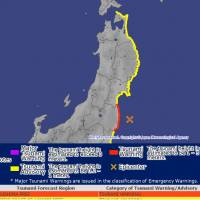 A screen shot taken from the Meteorological Agency website shows coastal parts of northern Japan that were predicted to be hit by tsunami of 1 to 3 meters Tuesday morning.