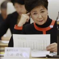Koike's expert panel details Olympic venue cost options