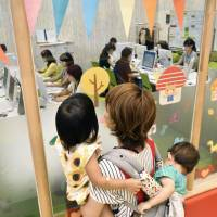 Tokyo firm to offer places of employment with kids close at hand for working moms