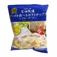 The rich taste of Hokkaido's blue cheese — in a bag of potato chips