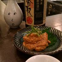 If you're up for the more adventuresome drinking food, there's 'madai no ankimo ae,' which features monkfish liver. | ROBBIE SWINNERTON