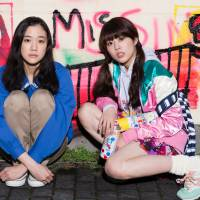 'Japanese Girls Never Die': They want to have more than just fun