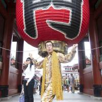 A man and his pen: Pikotaro's 'PPAP' crashed onto the Billboard Hot 100 at No. 77, nabbing him a Guinness record in the process.