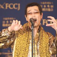 Prior to a news conference, Pikotaro performs 'PPAP' at the Foreign Correspondents Club of Japan on Oct. 28. | AP