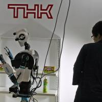First-generation humanoid: THK's robot is able to replicate natural human movements. | ALISA YAMASAKI