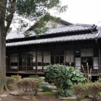 Natsume Soseki once lived in 