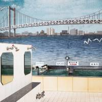 One of Akebono-yu's baths features an image of Tokyo's Rainbow Bridge | DAN SZPARA