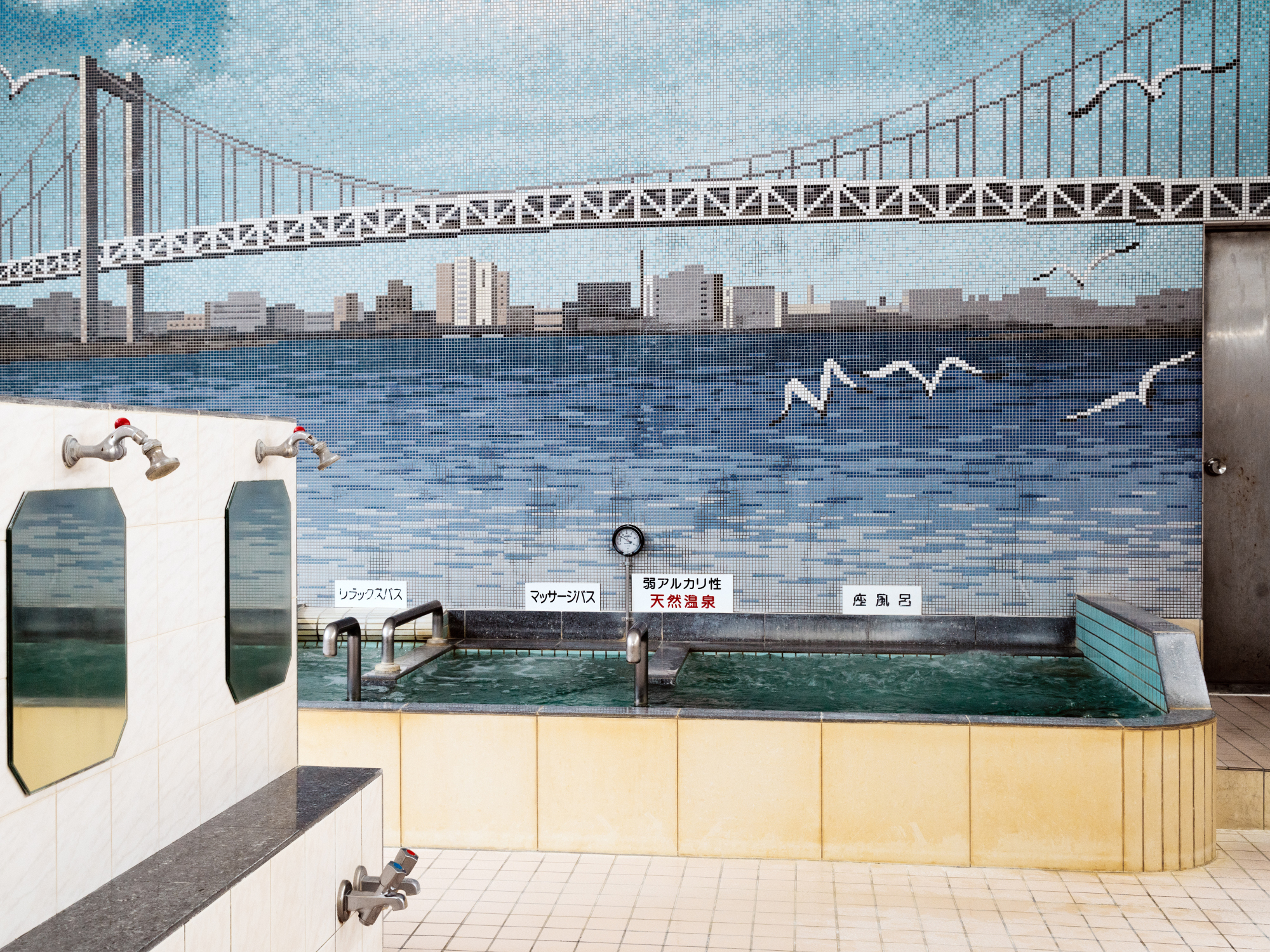 Washed up? Tokyo\'s iconic communal bath houses face an uncertain ...