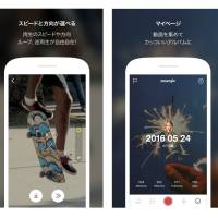 Line takes on Instagram with Moments app