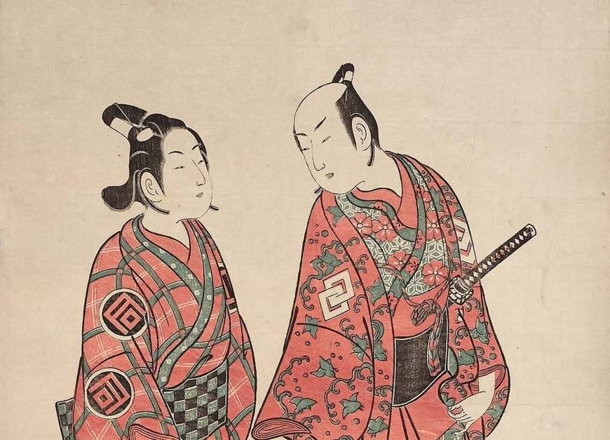 The shifting sexual norms in Japan's literary history