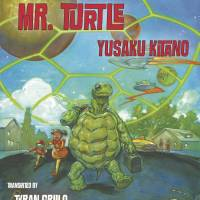 'Mr. Turtle': Yusaku Kitano's bizarre, award-winning novel about artificial intelligence