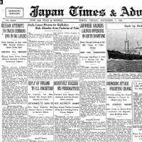 Huge gold shipment arrives from U.S.; few Americans living in Tokyo; stowaways return; town eats crow to solve bird woes