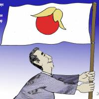 Expect closer Japan-U.S. ties