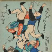 Playful Art from the Edo Era: Humorous Ukiyo-e Prints