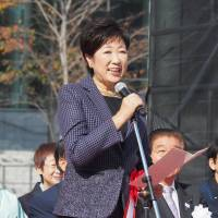 Tokyo Gov. Yuriko Koike was among the VIPs who helped kick off the festivities on Sunday. In her opening ceremony speech, Koike said that like Tohoku, Japan must nurture its traditions and showcase its cultural assets to the world.  | MARK THOMPSON
