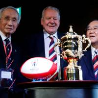 Kyoto State Guest House selected to host 2019 Rugby World Cup draw