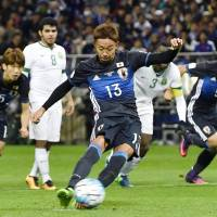 Japan triumphs over Saudi Arabia as Halilhodzic shakes up lineup