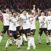 Urawa Reds players celebrate the team's away victory over the Kashima Antlers on Tuesday night. | KYODO