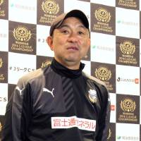 Frontale, Antlers to meet in high-pressure playoff semifinal