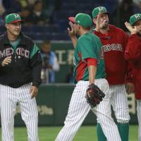 Mexico, Netherlands exhibit pride, passion in preparation for 2017 World Baseball Classic