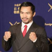 Boxing megastar Pacquiao seeks to deepen ties with Japan