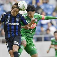 Four teams battling to avoid drop on final day of J. League regular season