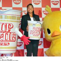 Osaka inks deal with Nissin