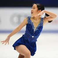 Mihara takes third in Cup of China short program