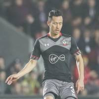 Yoshida left frustrated after defeat