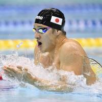 Seto triumphs in 400-meter individual medley at Asian championships