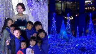 [VIDEO] Caretta Illumination 2016: Canyon d'Azur
