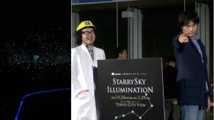[VIDEO] Starry Sky Illumination