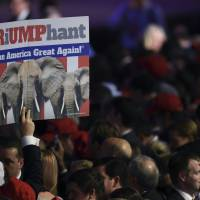 An election night event at the New York Hilton Midtown in New York | AFP-JIJI