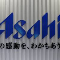 Asahi bid for SAB assets said to be about $834 million above runner-up