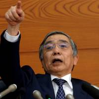 BOJ seen in uphill battle to control long-term rates as U.S. yields climb