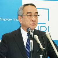 State-backed INCJ to inject ¥75 billion in Japan Display