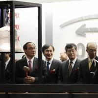 INCJ mulls ¥50 billion in investment support for ailing Japan Display