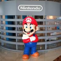 Nintendo Co.'s Super Mario stands in the firm's show room in Tokyo. | AFP-JIJI