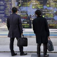 Japan's volatile year in business: negative rates, Brexit and Trump