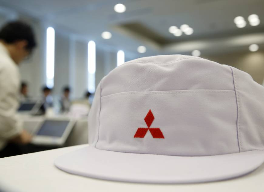 Mitsubishi Heavy, Japan Nuclear Fuel to invest in France's Areva