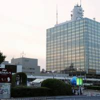 The NHK headquarters stands in Tokyo's Shibuya Ward. The public broadcaster plans to distribute programs of its two terrestrial television channels through the internet on a steady basis from 2019. | KYODO