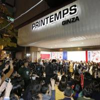 People gather for the closing ceremony of the Printemps Ginza department store that ended 32 years of operation on Saturday. | KYODO