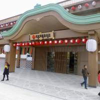 This hot spring facility in Shanghai, called Ooedo Onsen Monogatari, is at the center of a controversy involving the Japanese hot spring operator Ooedo-Onsen Monogatari Co. | KYODO