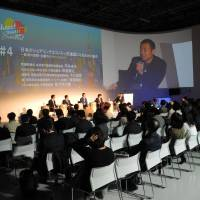 The Sharing Economy Summit is held with the support of the government and municipalities in central Tokyo on Nov. 25. | KYODO