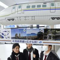 Ruling bloc finalizes Hokuriku Shinkansen extension route
