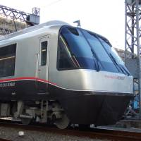 Odakyu's luxury Romancecar train gets upgrade after 20 years