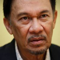 Malaysian opposition leader Anwar Ibrahim loses final appeal against sodomy conviction